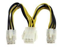 .com 15cm 6pin PCI Express Splitter Kabel - PCIe Adapterkabel - Netz-Splitter - 6-poliges PCIe Power (M) bis 6-poliges PCIe Power (W) - 15 cm - Gelb