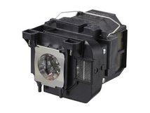 ELPLP75 - Projektorlampe - für Epson EB-1940, 1945, 1950, 1955, 1960, 1965; PowerLite 1940, 1945, 1950, 1955, 1960, 1965