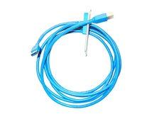 HPE - USB-Kabel - USB Typ A (M) - USB 3.0 - 2 m