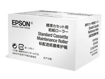 Optional Cassette Maintenance Roller - Medienkassetten-Walzen-Kit - für WorkForce Pro RIPS WF-C879, WF-C8610, WF-C869, WF-C8690, WF-C878