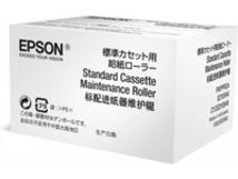 Optional Cassette Maintenance Roller - Medienkassetten-Walzen-Kit - für WorkForce Pro WF-C8610, WF-C869, WF-C8690
