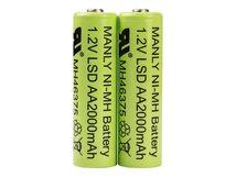 Socket - Batterie 2 x AAA-Typ - NiMH - (wiederaufladbar) - 2000 mAh - für SocketScan S700, S730, S740